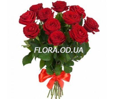 """""""Букет из 11 роз"""" в интернет-магазине цветов flora.od.ua"""