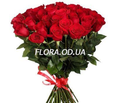 """""""Букет из 39 красных роз"""" в интернет-магазине цветов flora.od.ua"""