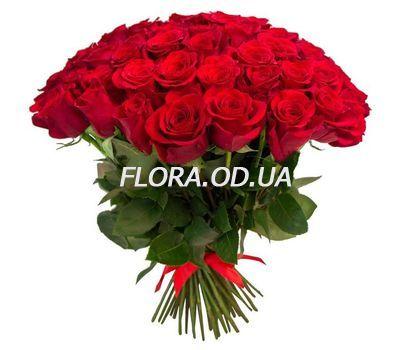 """""""Букет из 45 красных роз"""" в интернет-магазине цветов flora.od.ua"""