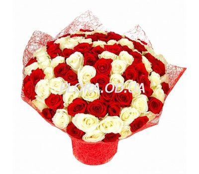 """Bouquet of 51 multi-colored roses 70 cm"" in the online flower shop flora.od.ua"
