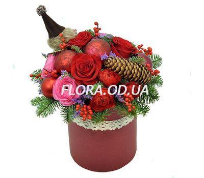 """Bouquet Festive mood"" in the online flower shop flora.od.ua"
