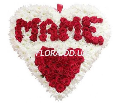"""Flowers for mom"" in the online flower shop flora.od.ua"