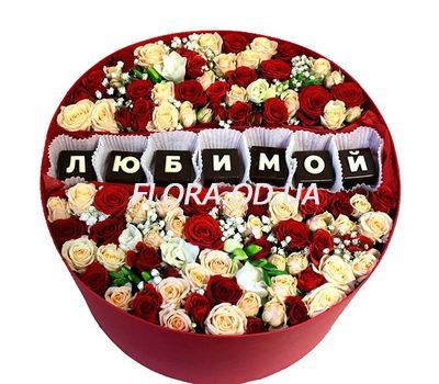 """""""Flowers in a box for your beloved"""" in the online flower shop flora.od.ua"""