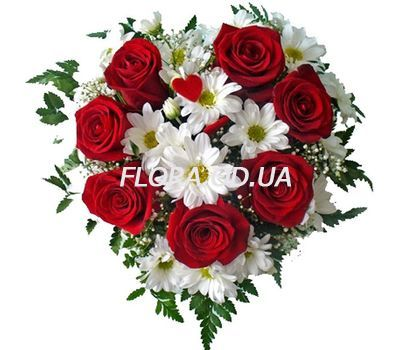 """Composition of roses and chrysanthemums"" in the online flower shop flora.od.ua"