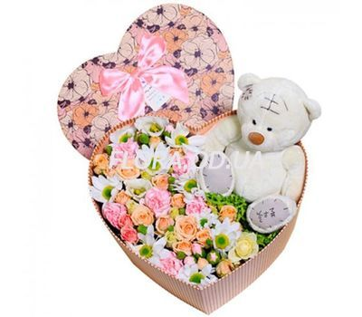 """Beautiful gift in box"" in the online flower shop flora.od.ua"