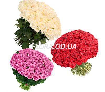 """""""Неделя роз №3"""" в интернет-магазине цветов flora.od.ua"""