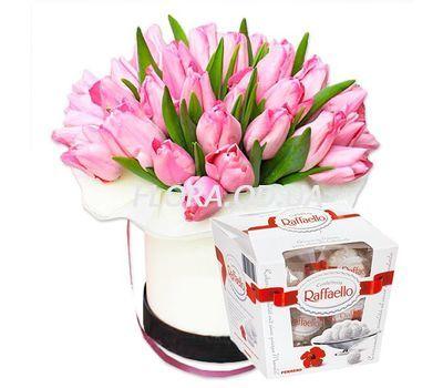 """""""Рожеві тюльпани в коробці і Raffaello"""" в интернет-магазине цветов flora.od.ua"""