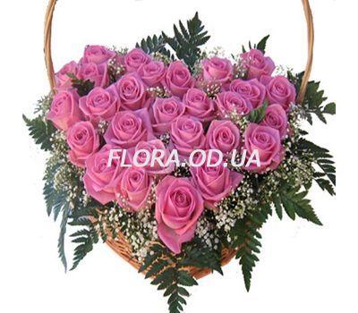 """Heart of 27 pink roses"" in the online flower shop flora.od.ua"