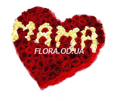 """Heart for Mom"" in the online flower shop flora.od.ua"