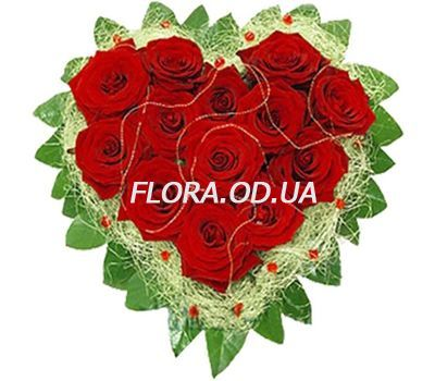 """Heart of 13 roses"" in the online flower shop flora.od.ua"