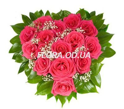 """Heart of 15 red roses"" in the online flower shop flora.od.ua"