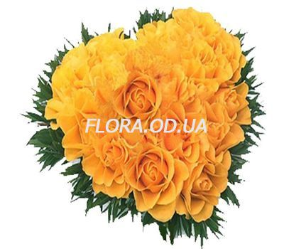 """Heart of 17 yellow roses"" in the online flower shop flora.od.ua"