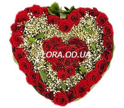 """Heart of 39 roses"" in the online flower shop flora.od.ua"