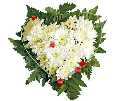 """""""Heart of 7 Chrysanthemums"""" in the online flower shop flora.od.ua"""