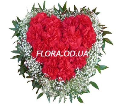 """Heart of carnations"" in the online flower shop flora.od.ua"